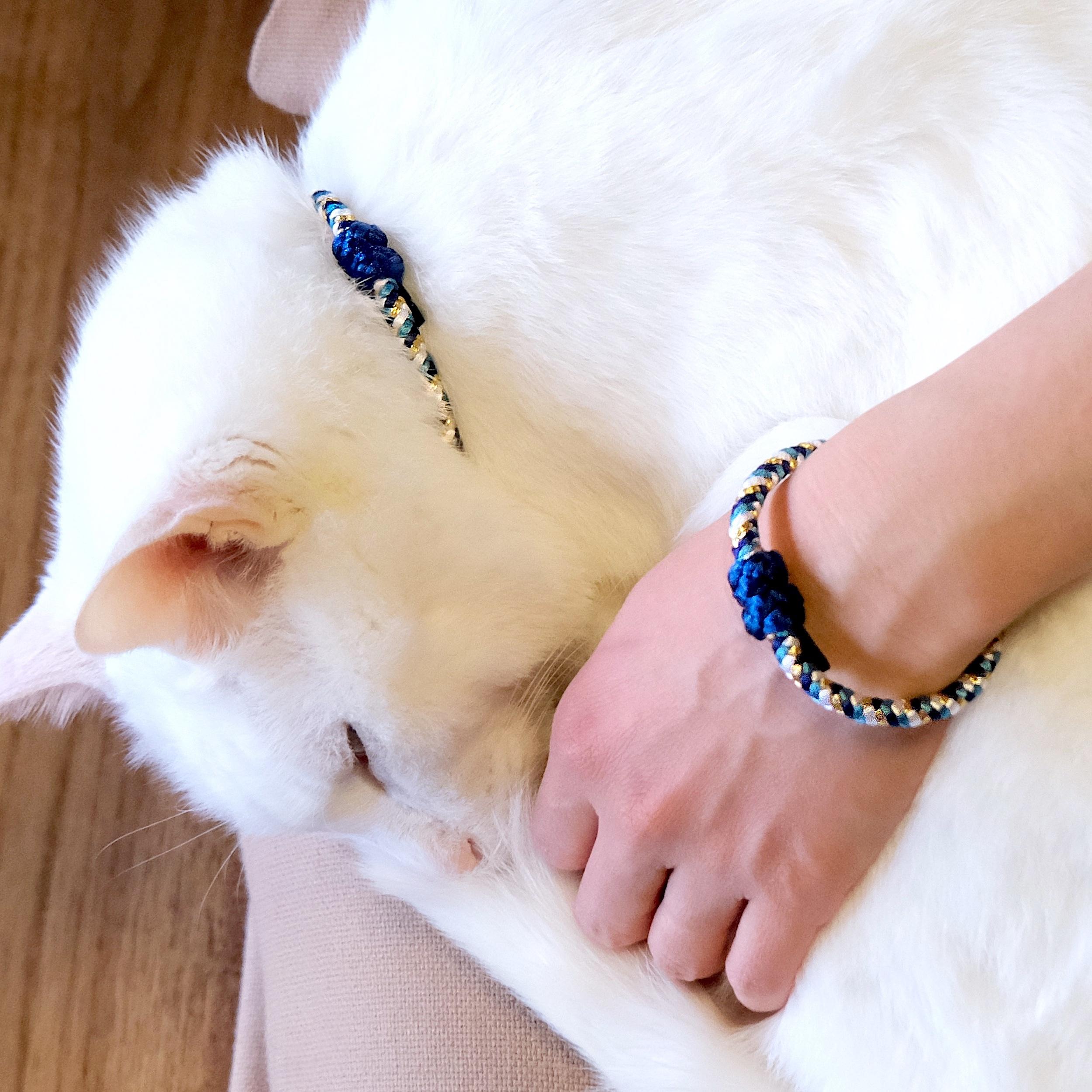 【ペア】Blue Ocean 組紐ブレスレット&猫首輪 ペアセット
