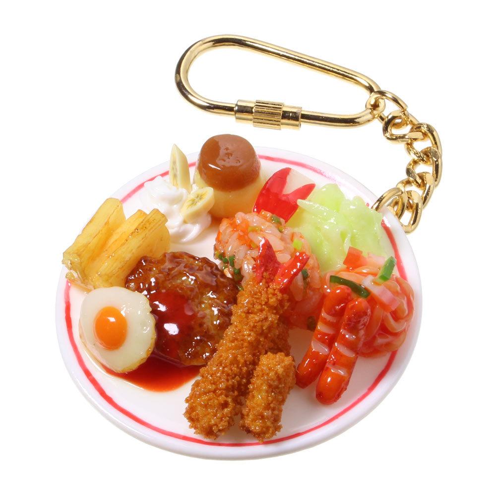 [0271]食品サンプル屋さんのキーホルダー(超豪華お子様ランチ)【メール便不可】