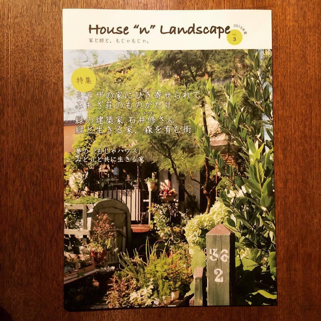 """リトルプレス「House """"n"""" Landscape no.2、no.3 2冊セット」 もじゃハウスプロダクツ - 画像2"""