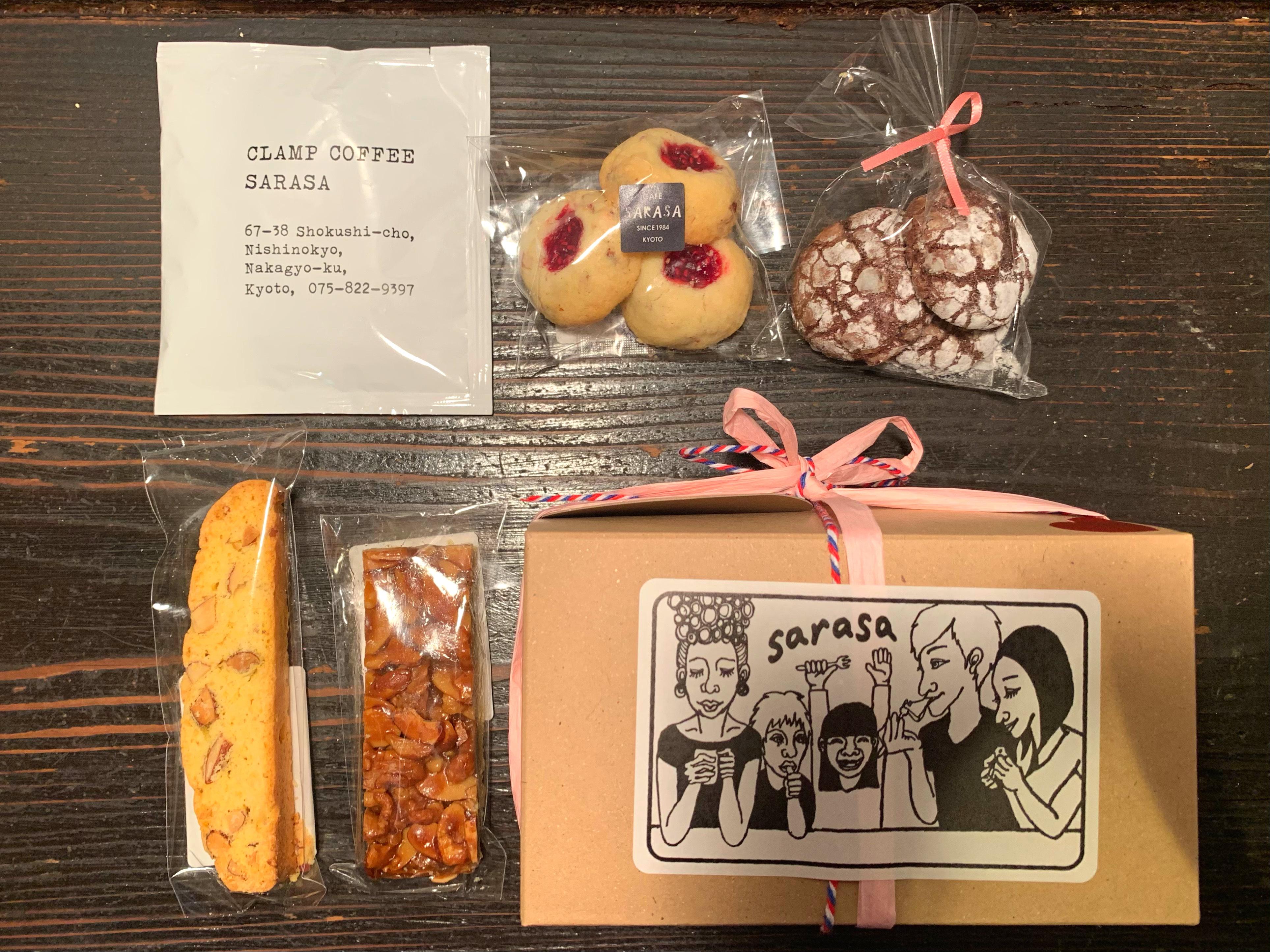 【2月限定】バレンタインギフトBOX  Sサイズ