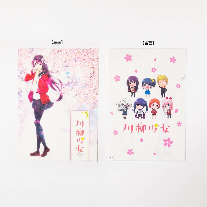 「川柳少女」クリアファイル【A4】