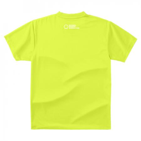【ボルト/ホワイト】SHOEHURRY! ドライTシャツ
