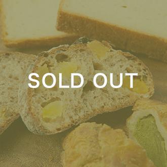 【マツパン】石臼挽きミナミノカオリ新麦が香る12種のよくばりパンセット