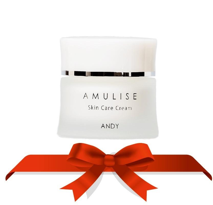 【定期購入・ 2か月サイクル】AMULISE スキンケアセット♪  ローション・エッセンス・クリーム+クリーム1個プレゼント企画