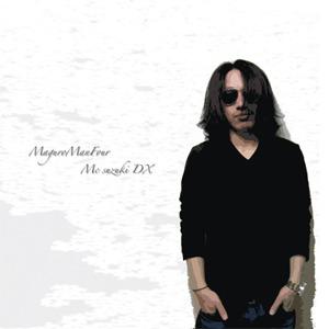 [CD] MC鈴木DX / THE 鮪男4