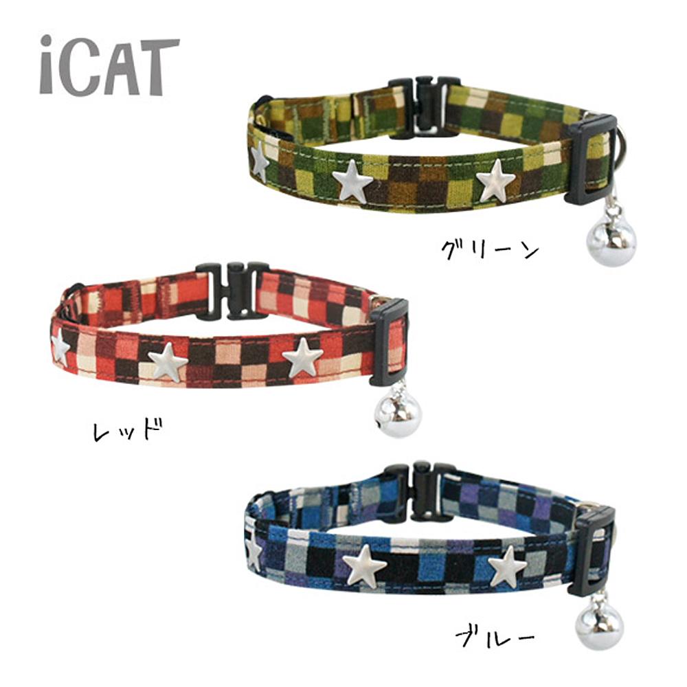 猫首輪(子猫モザイクチェックスター)全3種類