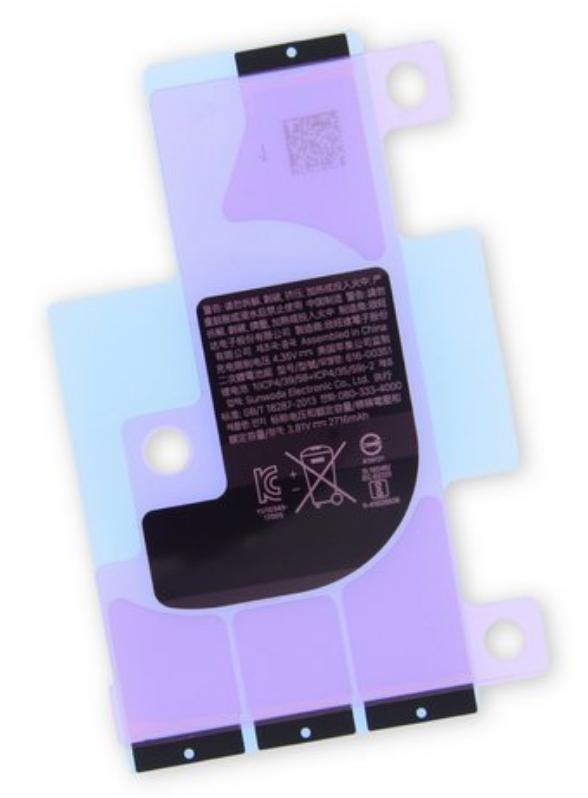 【iPhoneX】バッテリー固定シール