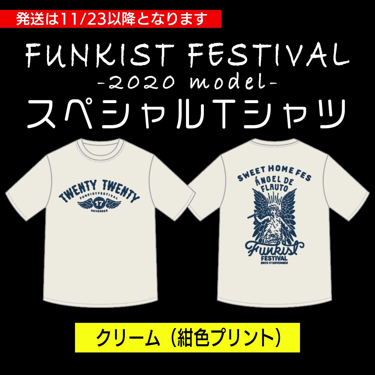 FUNKIST FESTIVAL2020 Tシャツ(クリーム・紺色プリント)