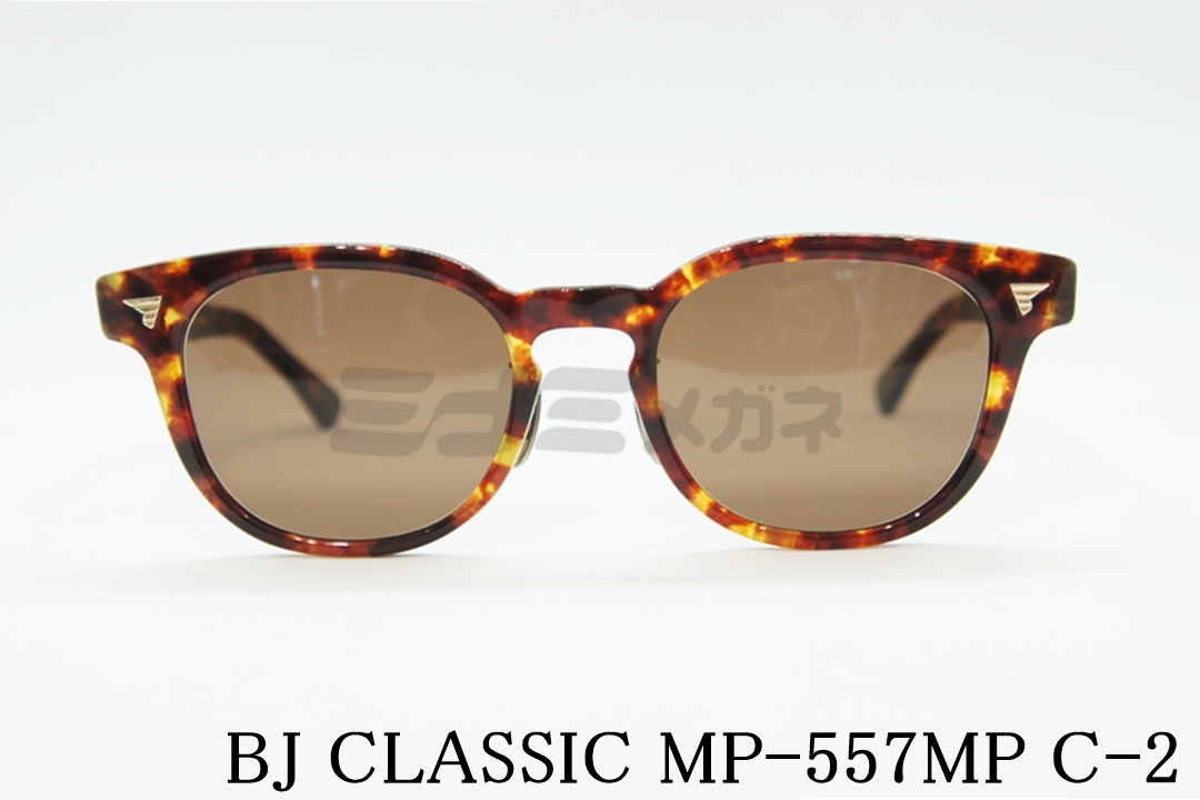 【正規品】BJ CLASSIC(BJクラシック)P-557MP C-2