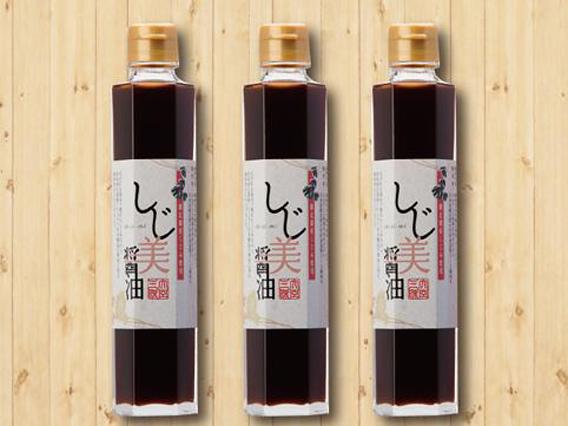 網走湖産しじみ使用『しじ美醤油(濃色)』3本セット※送料別途