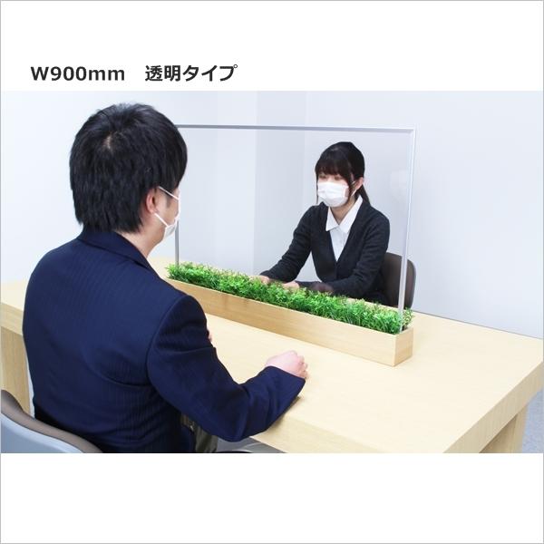 グリーンモード 卓上ポット W900/透明タイプ
