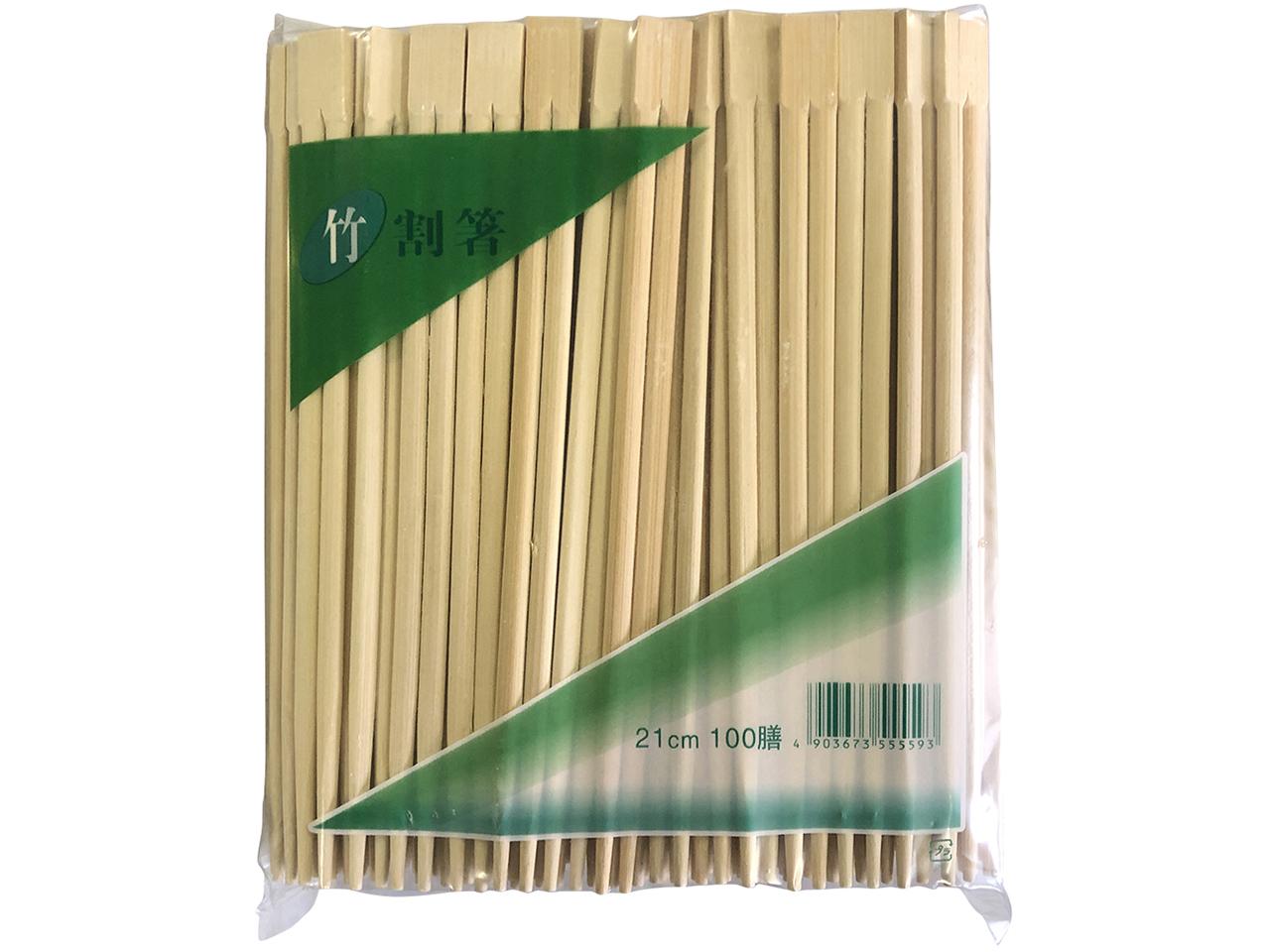 お買い得な輸入の竹割り箸 「竹割箸 ハダカ100膳」