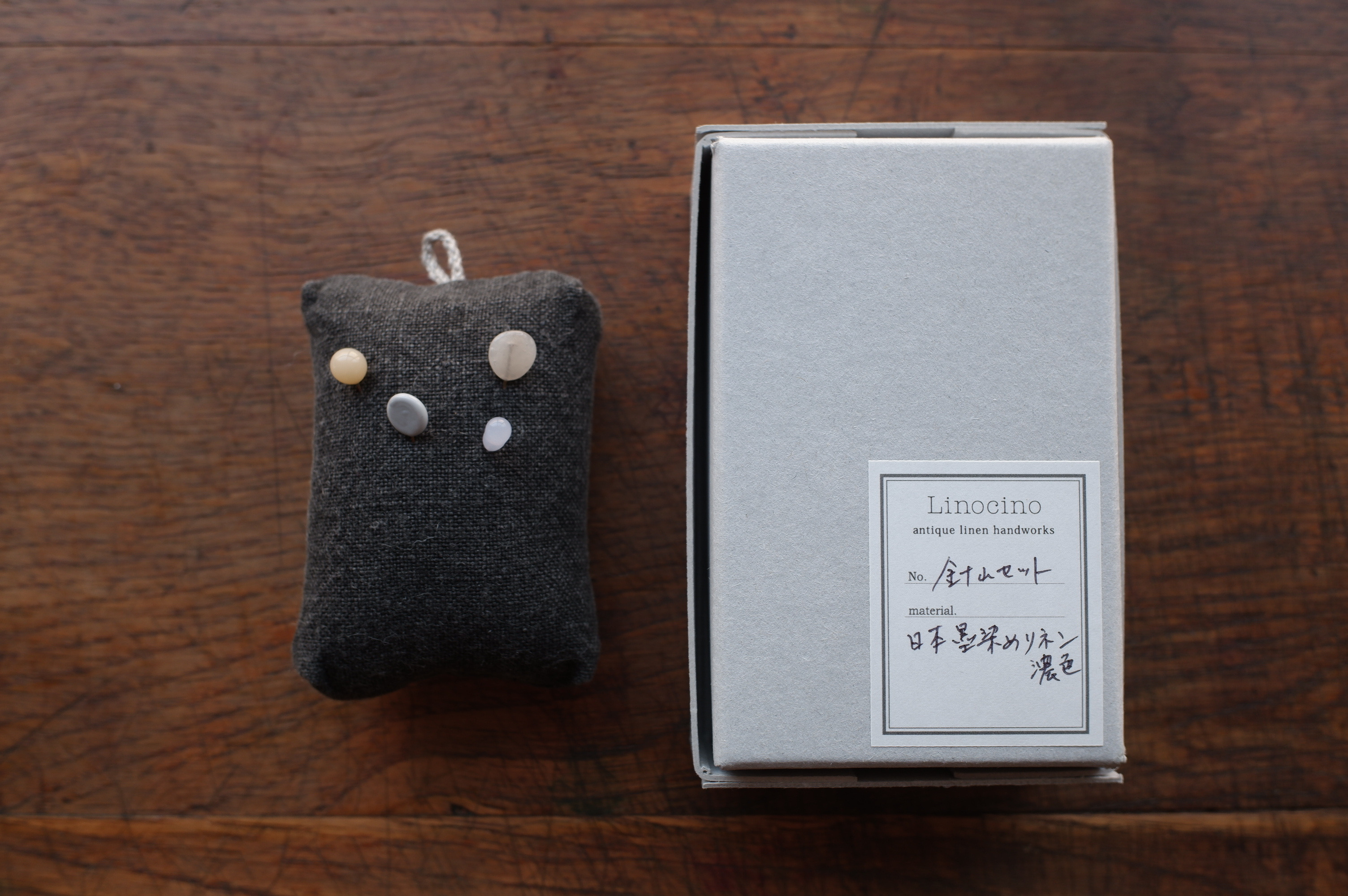 Linocino  針山セット BOX入り 日本黒染めリネン