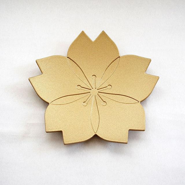 華皿 桜 120mm ゴールド