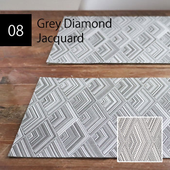 撥水PVC グレーダイヤモンド ジャガード ランチョンマット 2枚セット