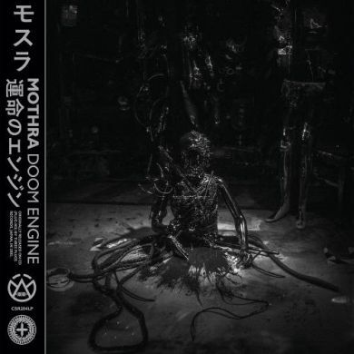 Mothra - Doom Engine(LP)