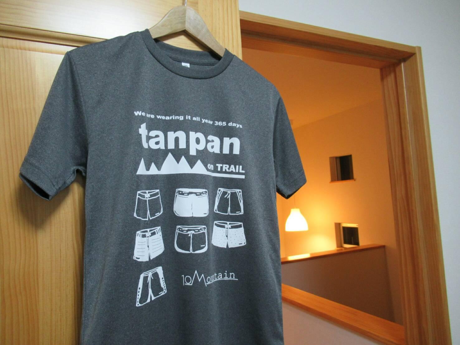 Tシャツ tanpan on TRAIL グレー