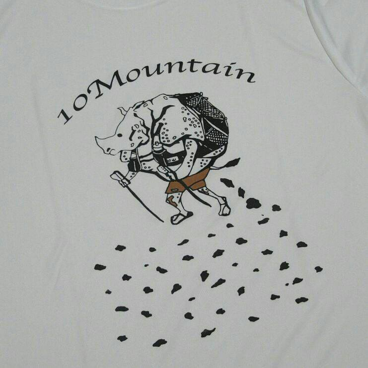 I'm a long trail runner Indian Rhino / On T-shirts