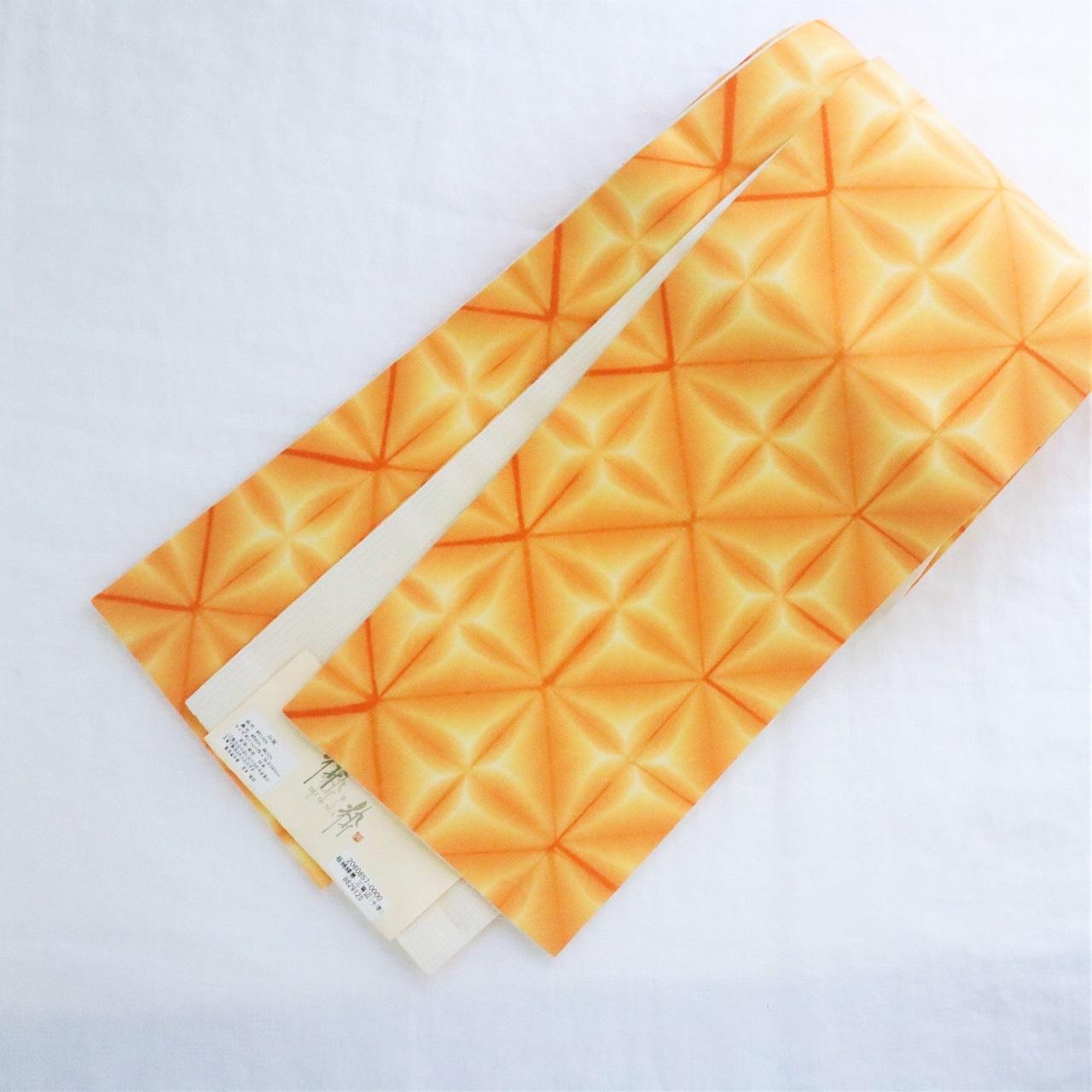 【半巾帯】綿と麻 六花板締め絞り オレンジ色