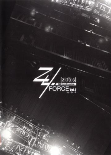 [DVD] Zy.FORCE vol.2