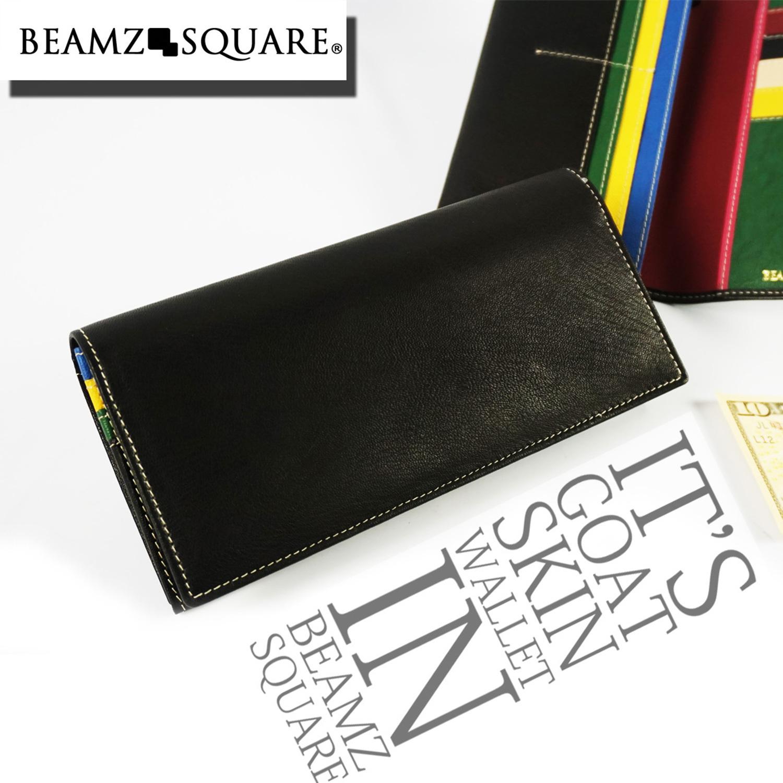 【メンズ財布】BEAMZSQUARE オールゴートスキンレザー長財布
