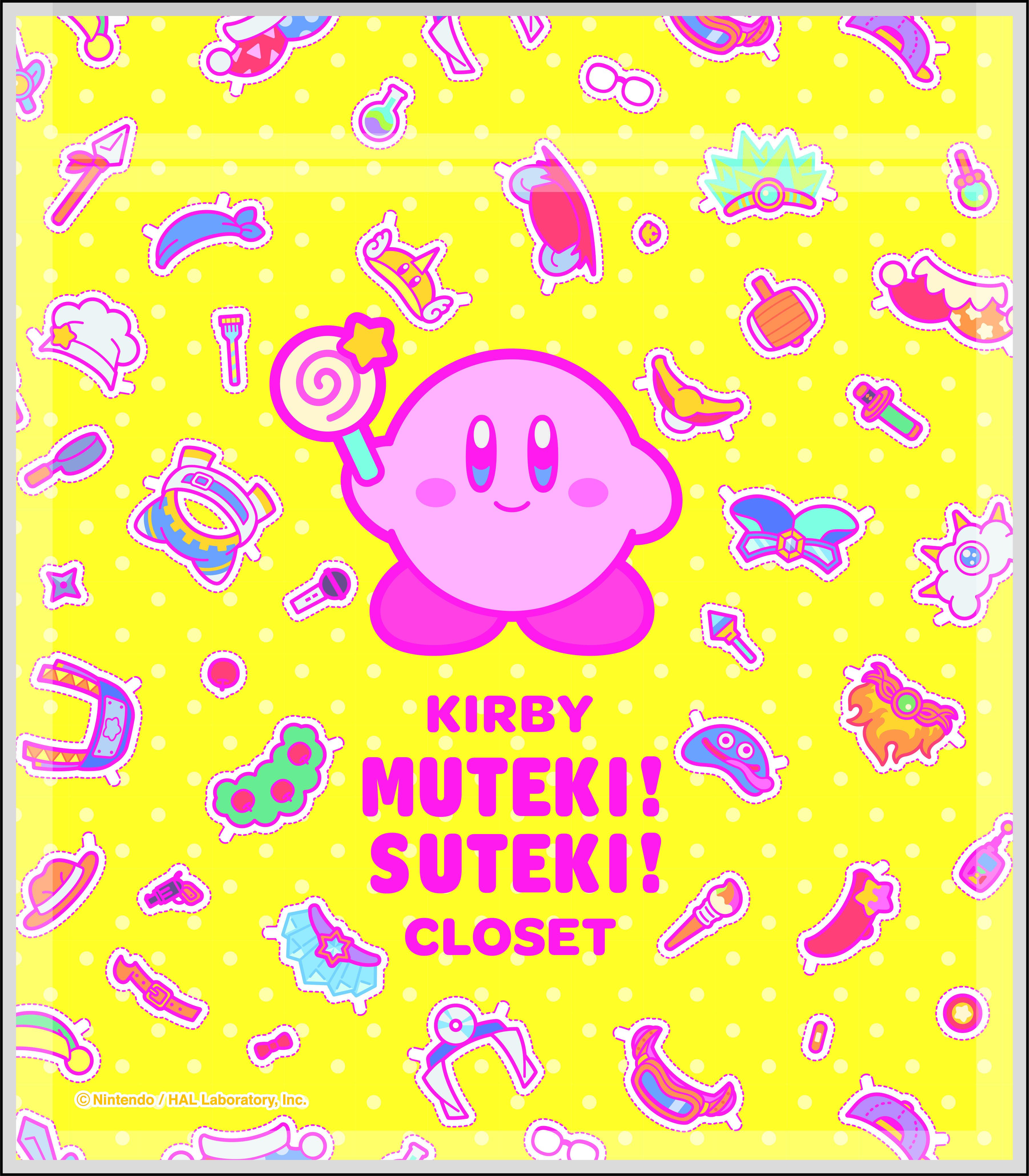 星のカービィ KIRBY MUTEKI! SUTEKI! CLOSET ジッパーバッグ (3)アイテムきせかえ  /  エンスカイ