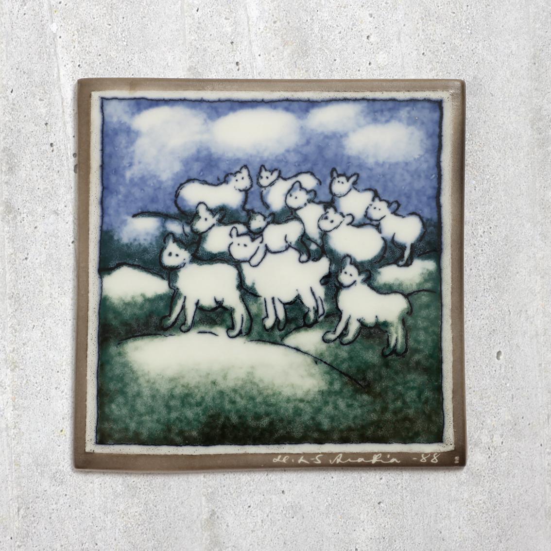 ARABIA アラビア Helja Liukko-Sundstrom ヘルヤ リウッコ スンドストロム 羊たちの陶板 - 4 北欧ヴィンテージ