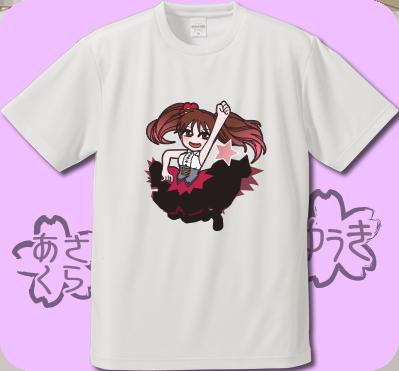 亜桜ゆぅきTシャツ B (ジャンプ