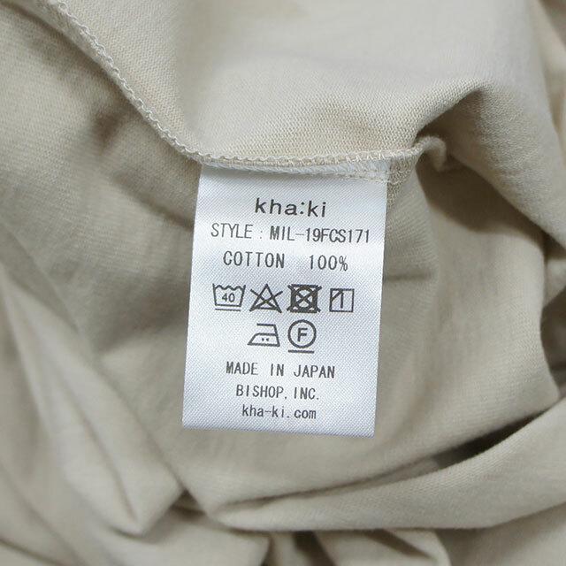 【再入荷なし】 kha:ki カーキ アシンメトリーヘムワンピース (品番mil-19fcs171)