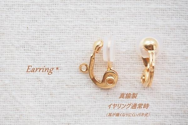 【マクラメピアス/イヤリング】アシンメトリー*ルビー/アンバー