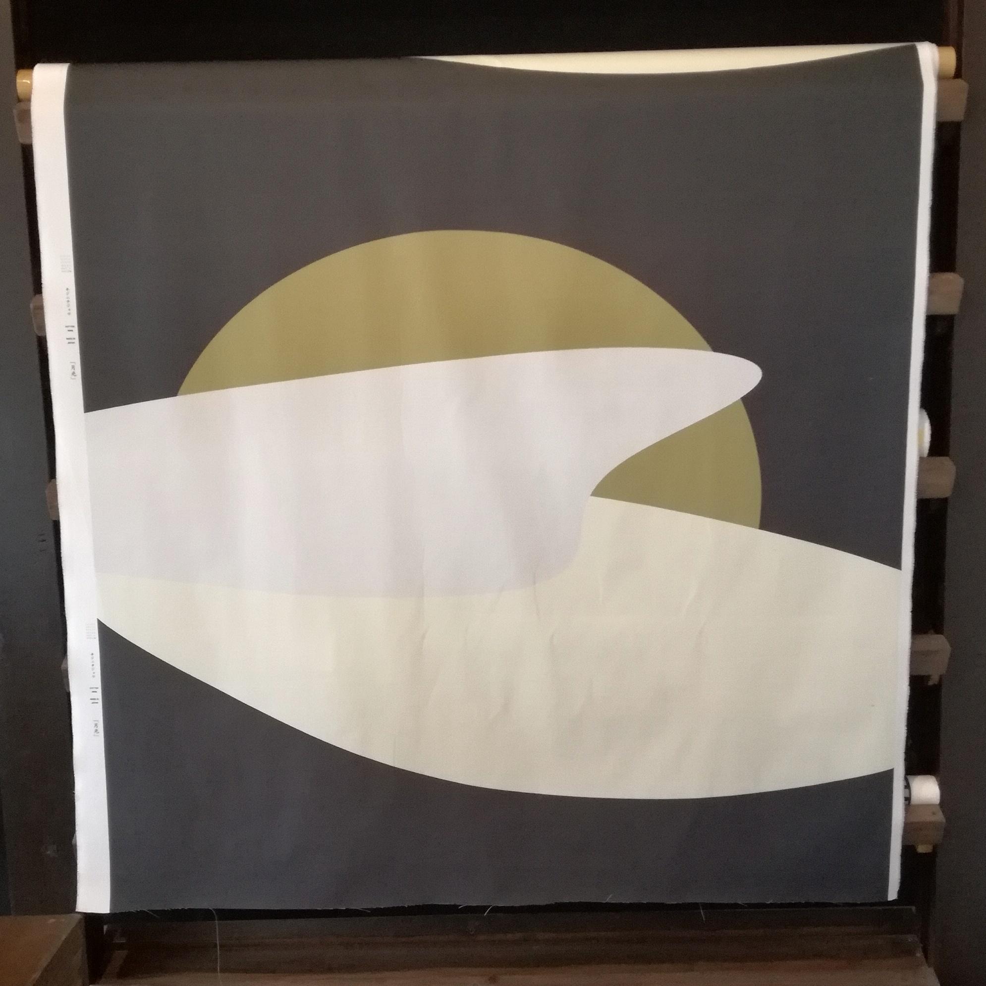 月光(1m単位)