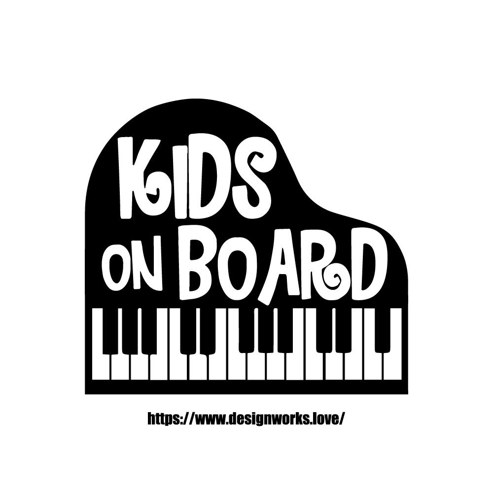 全10色 KIDS ON BOARD ピアノ ステッカー
