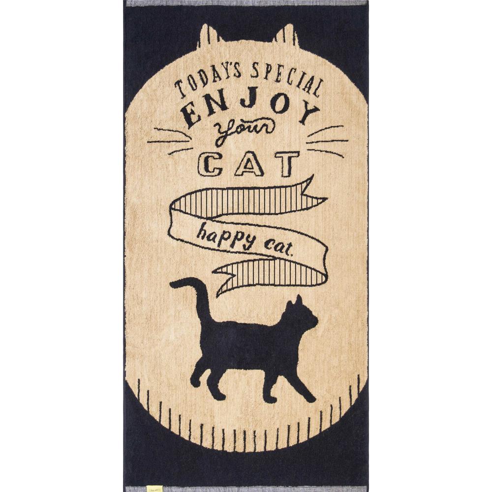 猫バスタオル(エンジョイキャット)