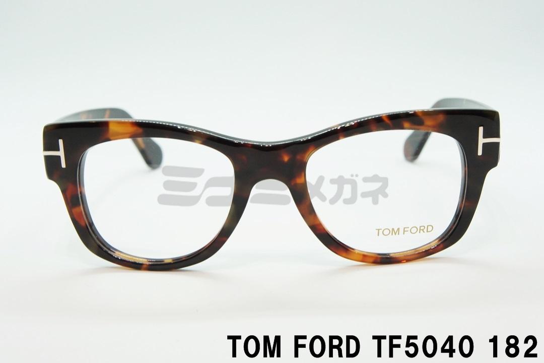 【正規取扱店】TOM FORD(トムフォード) TF5040 182