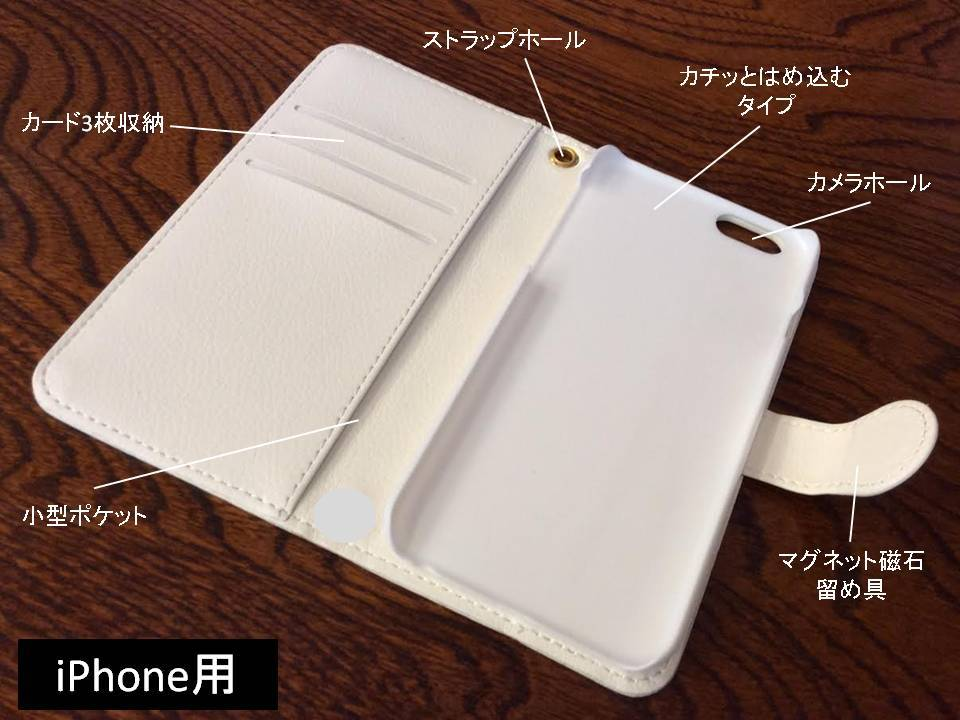 手帳型スマホケース(iPhone・Android対応)【ホワイト×ピンク】 - 画像4