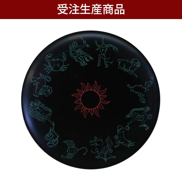 丸盆7.0寸太陽と共に見守る星座たち(漆絵)