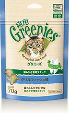 歯磨きスナック猫用グリニーズ(グリルフイッシュ)70g
