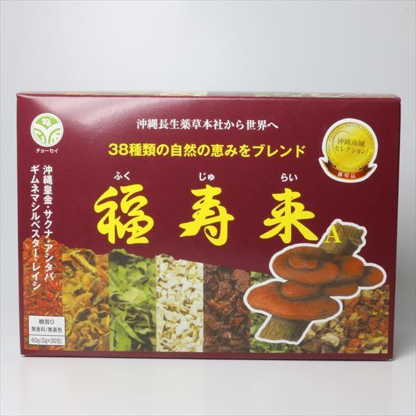 福寿来A(2g×30包)