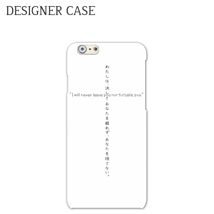 iPhone6 Hard case DESIGN CONTEST2015 034