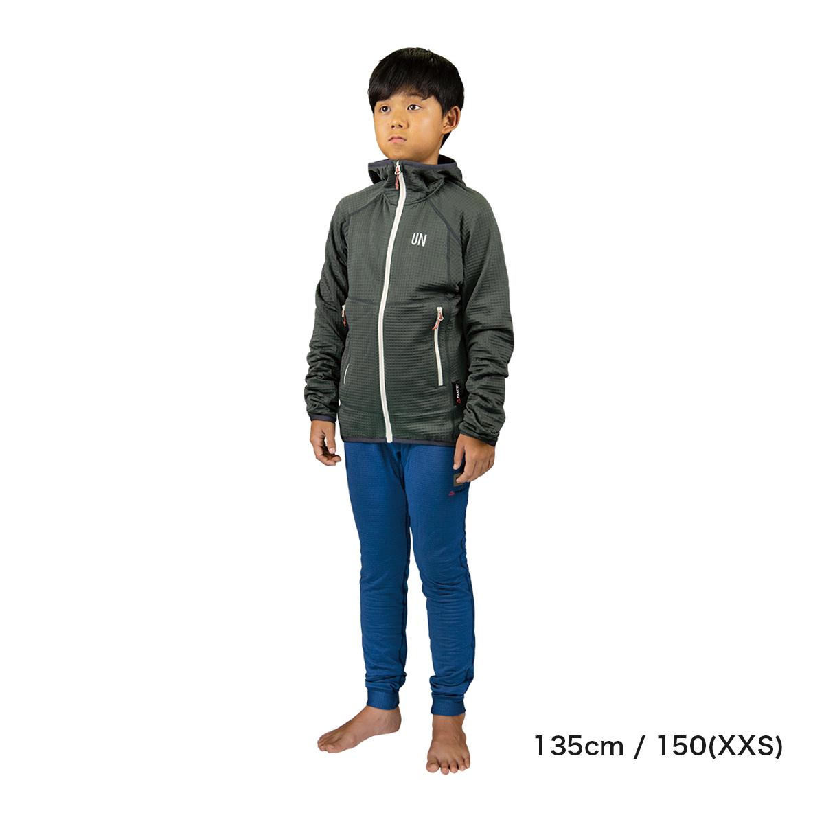 Kids 130 / UN2100 Light weight fleece hoody / Charcoal