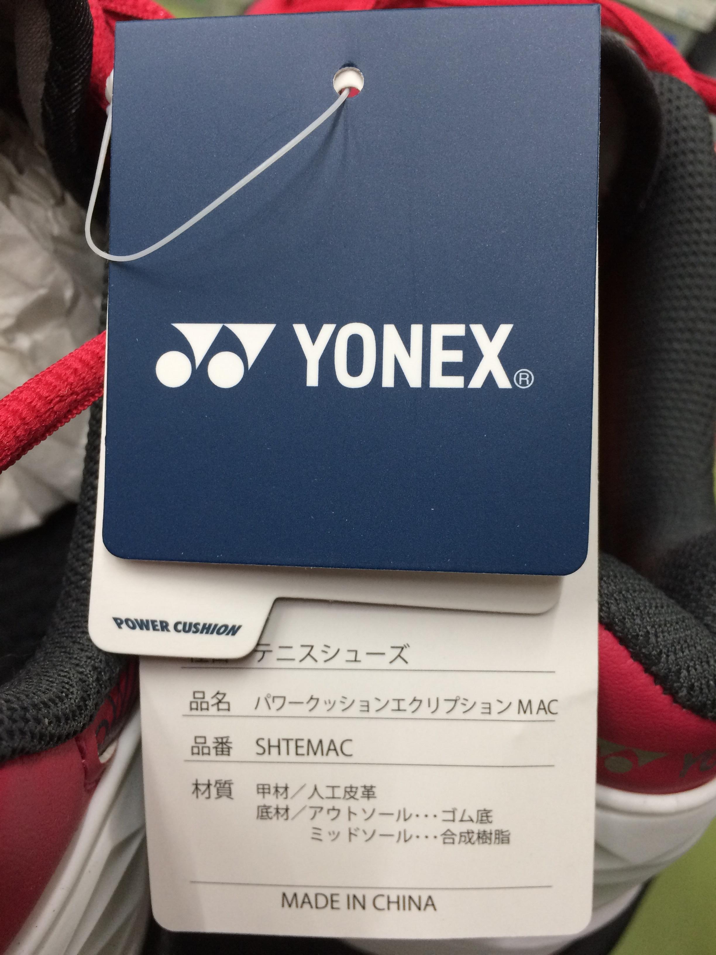 ヨネックス SHTEMAC ダークガン/ピンク - 画像4