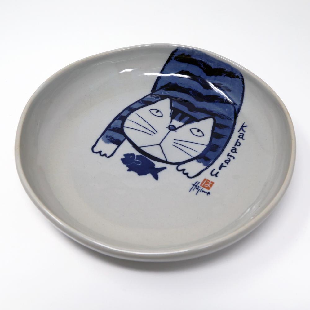 猫皿(やんちゃ猫大皿)かばまる
