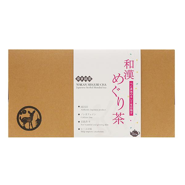 和漢めぐり茶® 5包入箱