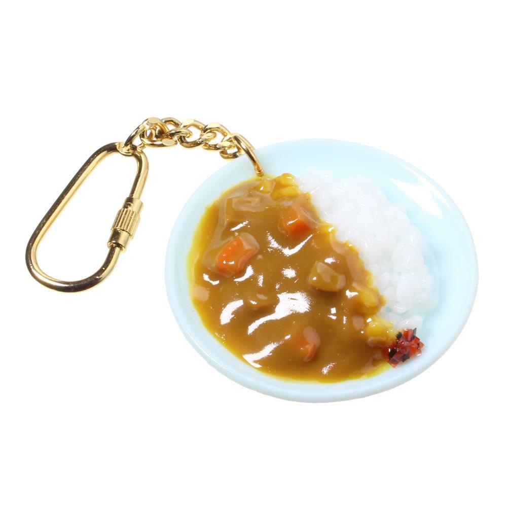 [0212]食品サンプル屋さんのキーホルダー(カレーライス)