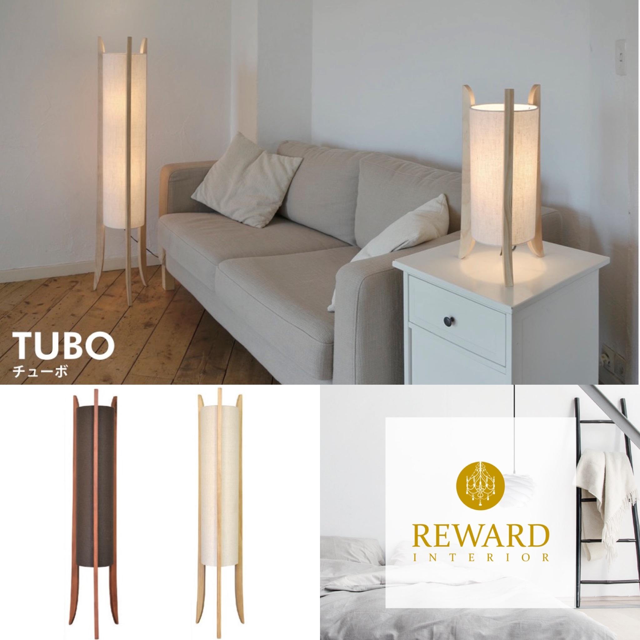 照明 TUBO Floor フロアライト 全2色