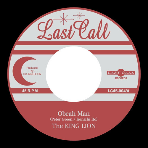 Obeah Man / Black Magic Woman Take2 [7inchレコード] - The KING LION (キングライオン)
