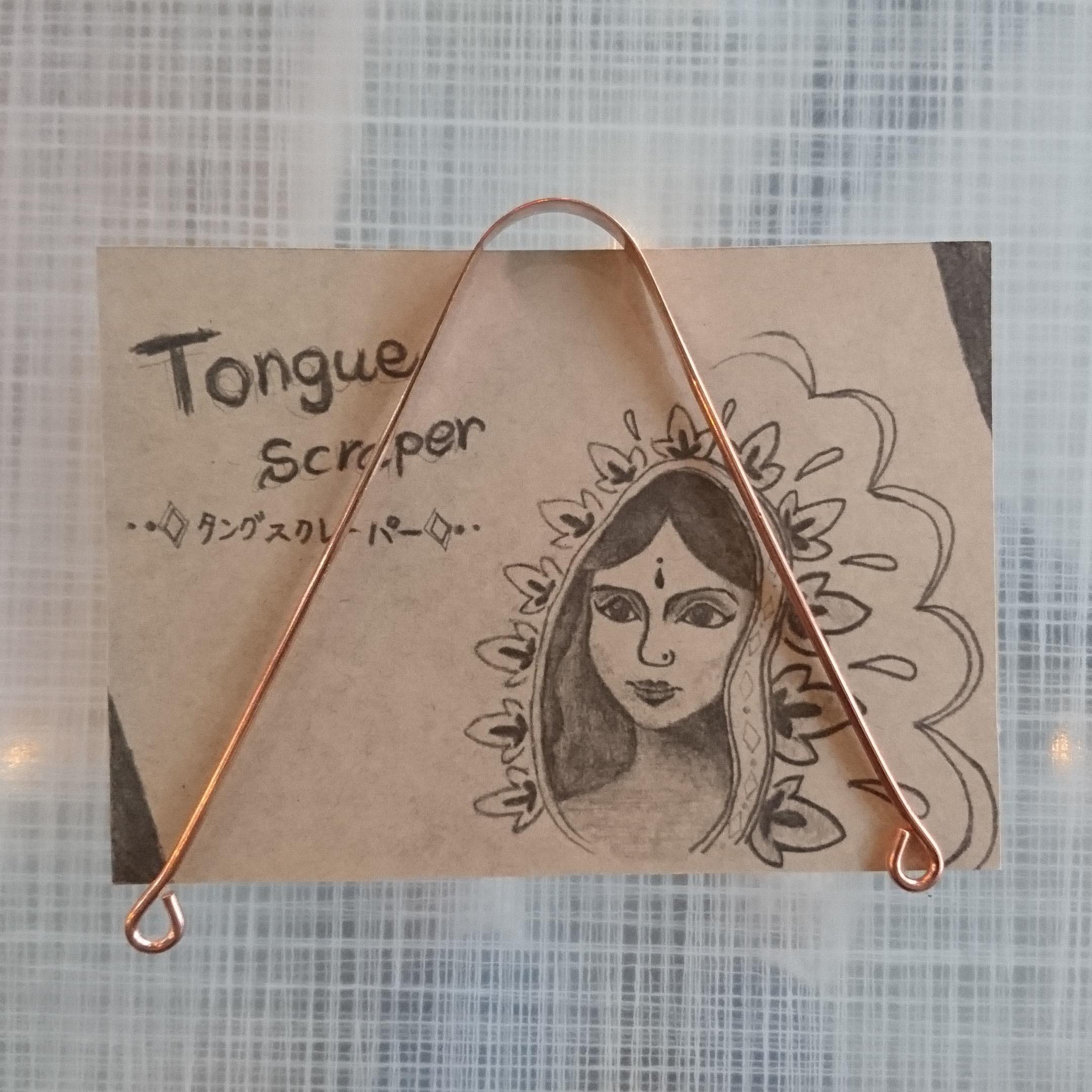 銅製タングスクレーパー(舌みがき)インド製