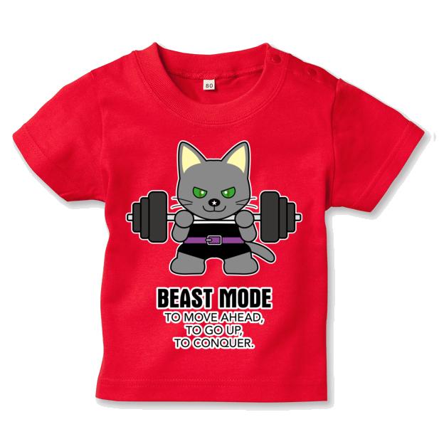 【BEASTMODE】バーベル ロシアンブルー キッズ Tシャツ