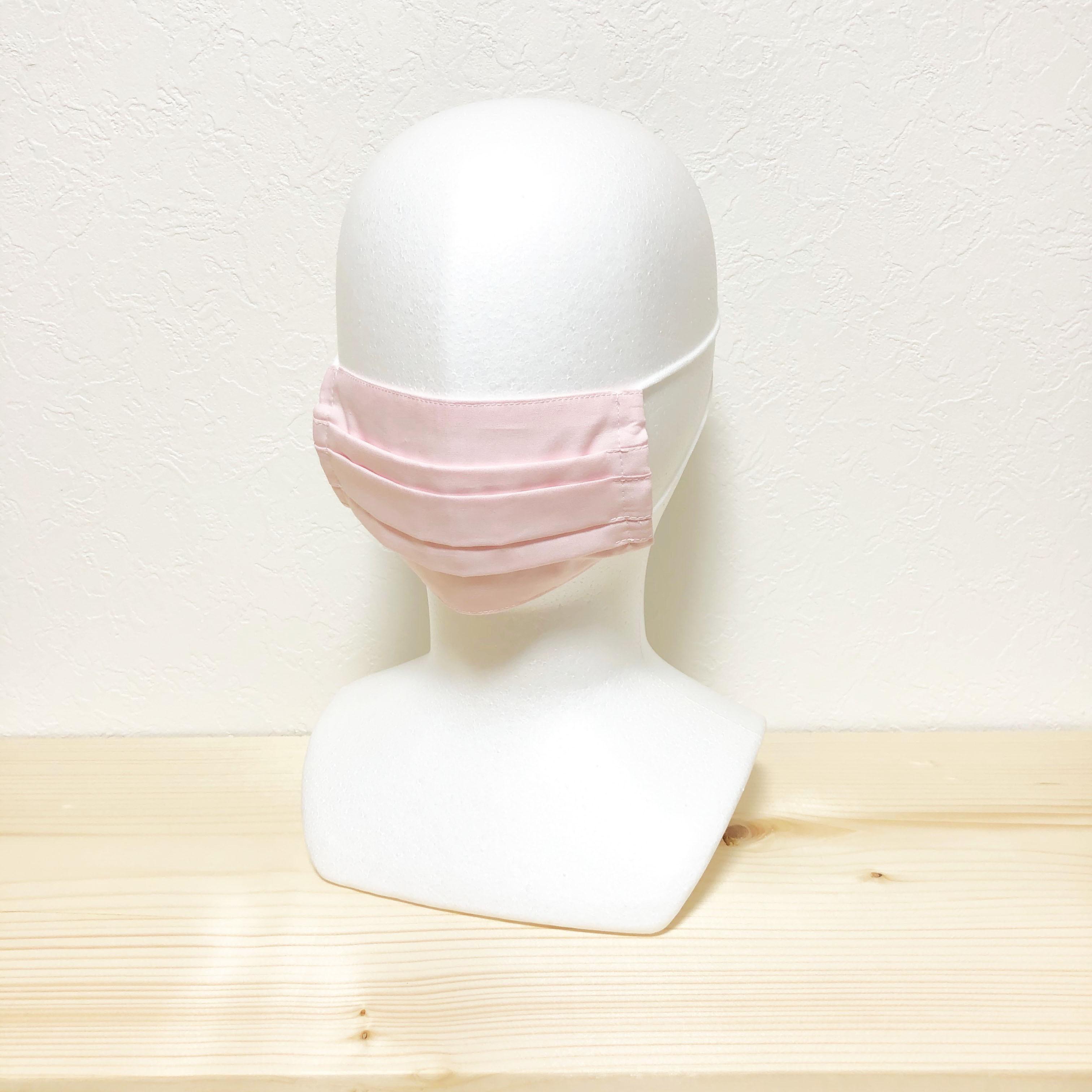 エチケットマスク プリーツタイプ ピンク 大人サイズ マスク用ゴム紐使用