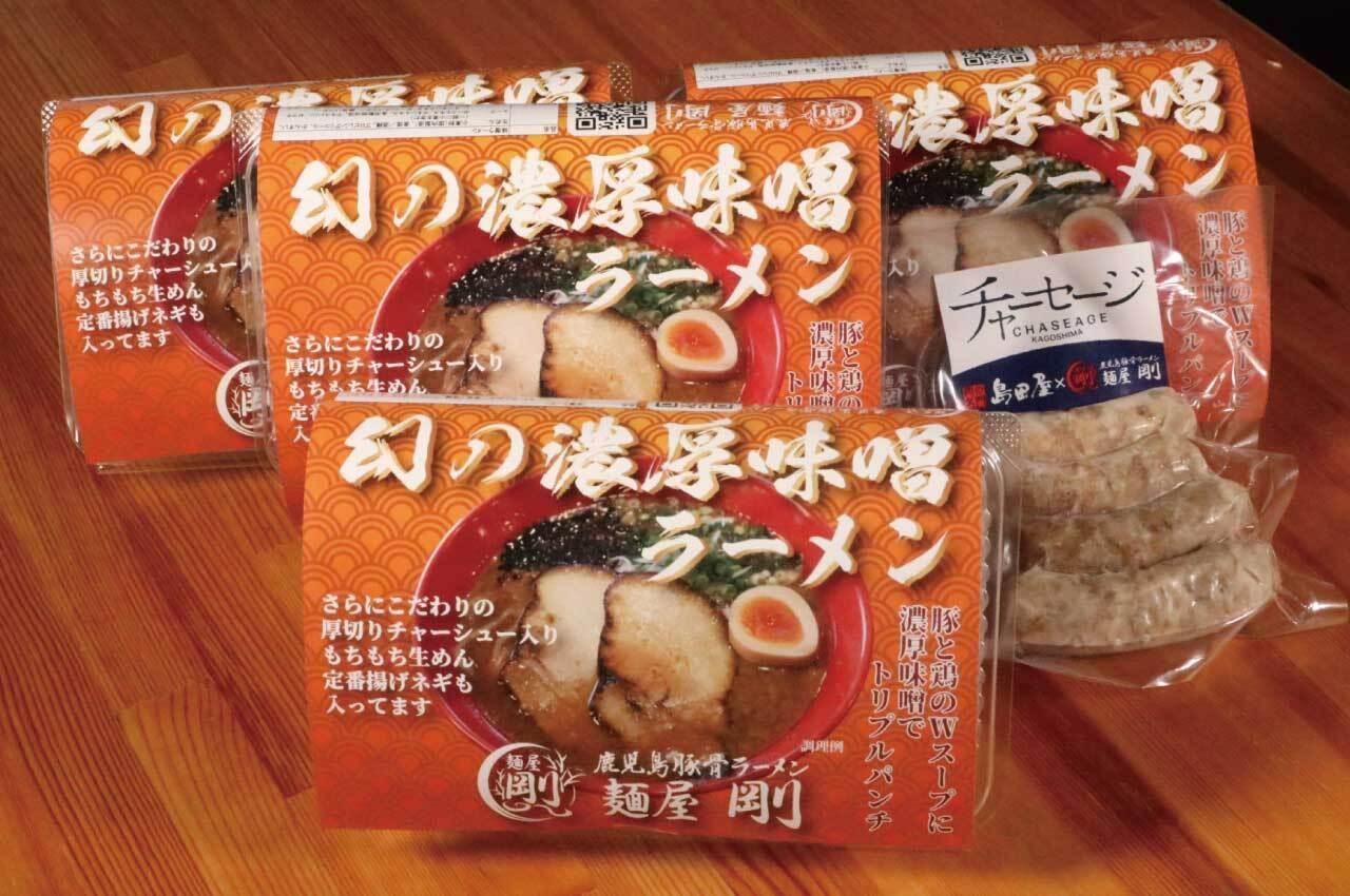 幻の濃厚味噌ラーメン4食チャーセージ1袋セット